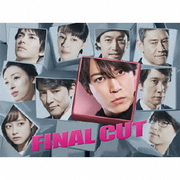 FINAL CUT DVD-BOX