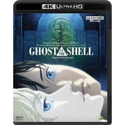 『GHOST IN THE SHELL/攻殻機動隊』 4Kリマスターセット