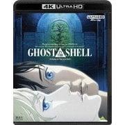 『GHOST IN THE SHELL/攻殻機動隊』&『イノセンス』 4K ULTRA HD Blu-ray セット