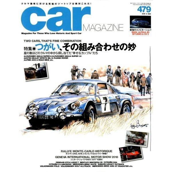 car MAGAZINE (カーマガジン) 2018年 05月号 [雑誌]