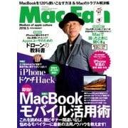 Mac Fan (マックファン) 2018年 05月号 [雑誌]