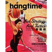 hangtime(ハングタイム) vol.7 [ムック・その他]