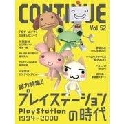 CONTINUE Vol.52 [単行本]