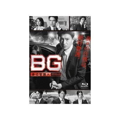 BG ~身辺警護人~ Blu-ray BOX [Blu-ray Disc]