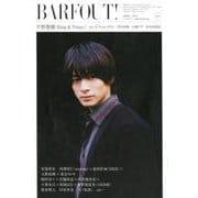 BARFOUT! 271 [単行本]