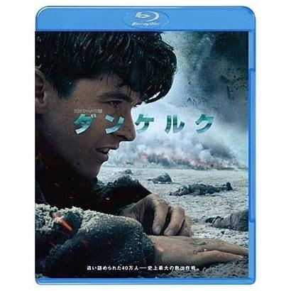 ダンケルク [Blu-ray Disc]