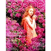 sesame (セサミ) 2018年 05月号 [雑誌]