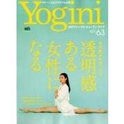 YOGINI VOL.63 [ムック・その他]