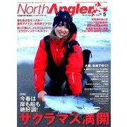 NorthAngler's (ノースアングラーズ) 2018年 05月号 [雑誌]