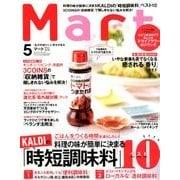 Mart (マート) 2018年 05月号 [雑誌]