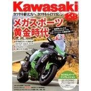 Kawasaki (カワサキ) バイクマガジン 2018年 05月号 [雑誌]