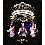 Kalafina 10th Anniversary LIVE 2018 at 日本武道館