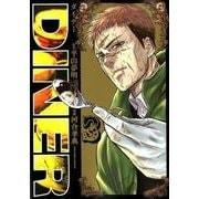 DINERダイナー 3(ヤングジャンプコミックス) [コミック]
