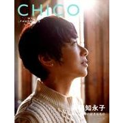 CHICO MY FAVORITES VOL.2 [ムックその他]