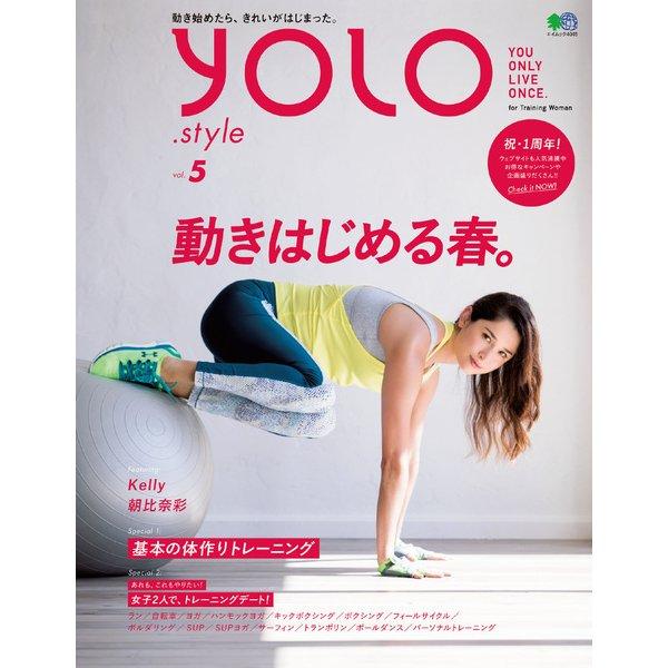 YOLO.style VOL.5 [ムック・その他]