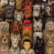 犬ヶ島(Isle of Dogs) オリジナル・サウンドトラック
