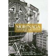 MORINAGA VINTAGE ARCHIVES―森永製菓ヴィンテージアーカイブズ [単行本]