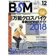 BSM (バイシクルスタイルマガジン) vol.12 (サクラムック) [ムック・その他]