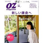 OZmagazine Petit 2018年 05月号 [雑誌]