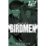 BIRDMEN<12>(少年サンデーコミックス) [コミック]
