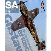 Scale Aviation (スケールアヴィエーション) 2018年 05月号 [雑誌]