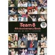 AKB48 Team8 4th Anniversary Book―旅立ち、出会い、兼任…新章突入!チーム8それぞれの思い [単行本]