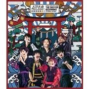 超特急 ARENA TOUR 2017-2018 THE END FOR BEGINNING AT OSAKA-JO HALL