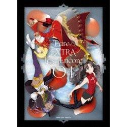 Fate/EXTRA Last Encore 04 [DVD]