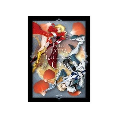 Fate/EXTRA Last Encore 05 [DVD]