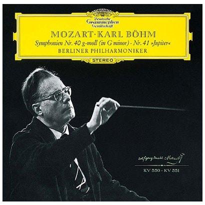 カール・ベーム/モーツァルト:交響曲第40番・第41番≪ジュピター≫