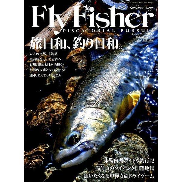 FlyFisher (フライフィッシャー) 2018年 06月号 [雑誌]