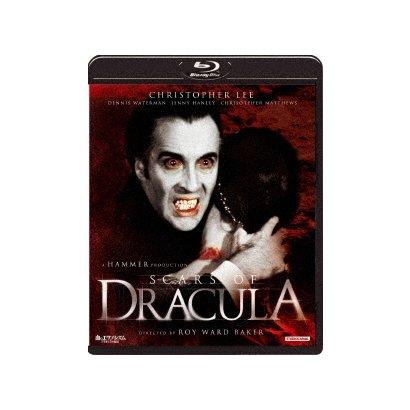 血のエクソシズム/ドラキュラの復活 [Blu-ray Disc]