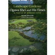 英文版 庭師小川治兵衛とその時代―Landscape Gardener Ogawa Jihei and His Times:A Profile of Modern Japan(JAPAN LIBRARY) [単行本]