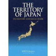 英文版 日本の領土―The Territory of Japan:Its History and Legal Basis(JAPAN LIBRARY) [単行本]