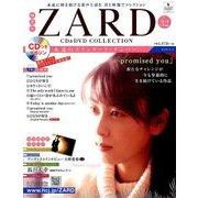 ZARD CD&DVDコレクション 2018年 5/2号 [雑誌]