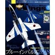 J Wings (ジェイウイング) 2018年 06月号 [雑誌]