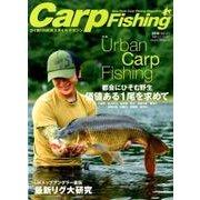 Carp Fishing 2018 (別冊つり人 Vol. 467) [ムック・その他]