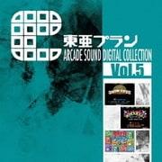 東亜プラン ARCADE SOUND DIGITAL COLLECTION Vol.5