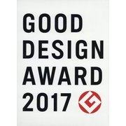 GOOD DESIGN AWARD〈2017〉 [単行本]