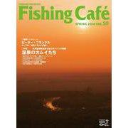 Fishing Cafe VOL.59 [単行本]