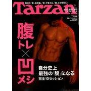 Tarzan (ターザン) 2018年 5/10号 [雑誌]