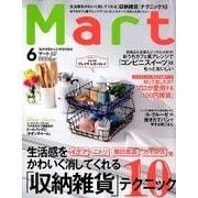 Mart (マート) 2018年 06月号 [雑誌]