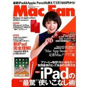 Mac Fan (マックファン) 2018年 06月号 [雑誌]