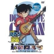 名探偵コナン PART 26 Volume5