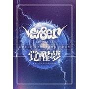 LUCID DREAMING TOUR -覚醒夢- at LIQUIDROOM