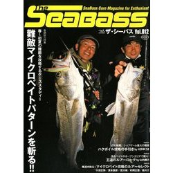 The SeaBass 2018年 06月号 [雑誌]
