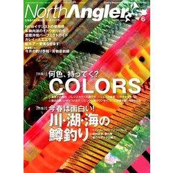 NorthAngler's (ノースアングラーズ) 2018年 06月号 [雑誌]