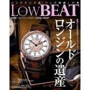 Low BEAT (13) (CARTOPMOOK) [ムック・その他]