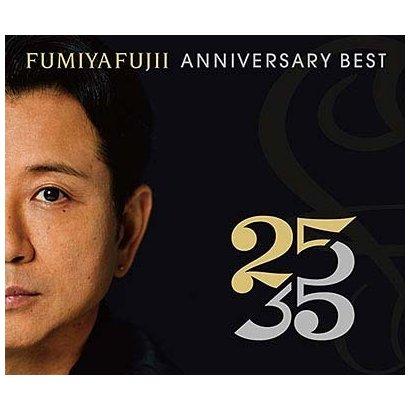 ヨドバシ.com - FUMIYA FUJII AN...