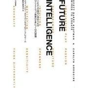 FUTURE INTELLIGENCE-これからの時代に求められる「クリエイティブ思考」が身につく10の習慣 [単行本]